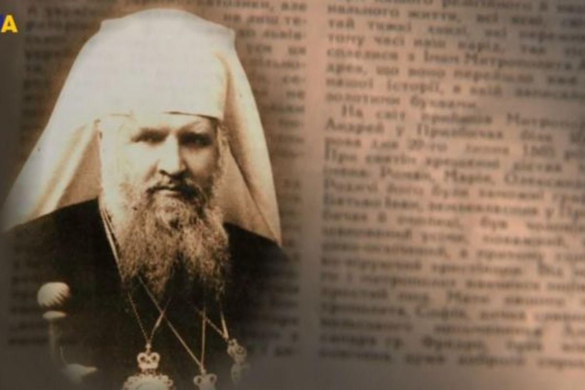 Ватиканська пам'ятка, Шептицький таГолокост: Щонетак із«новою знахідкою» про митрополита Андрея Шептицького?