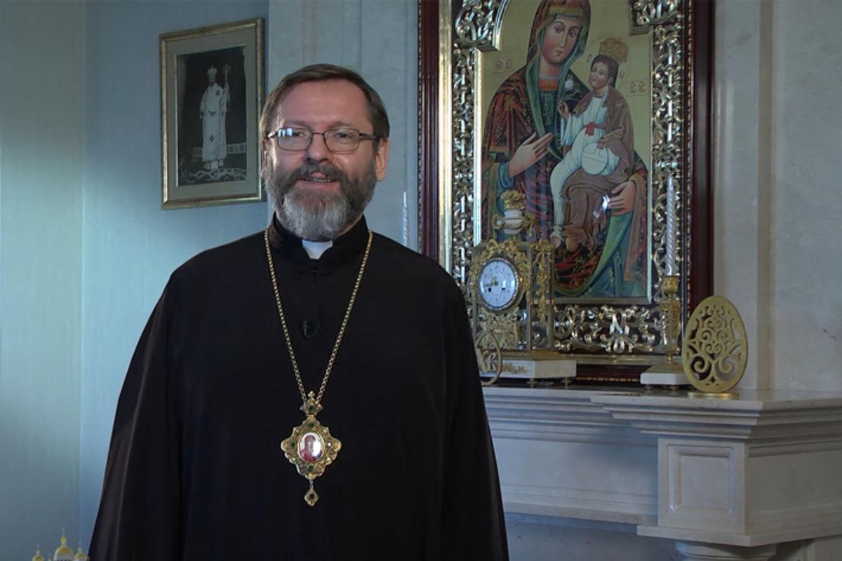 «Сім'я— цеЄвангеліє, Добра новина для сучасного розгубленого людства»,— Блаженніший Святослав