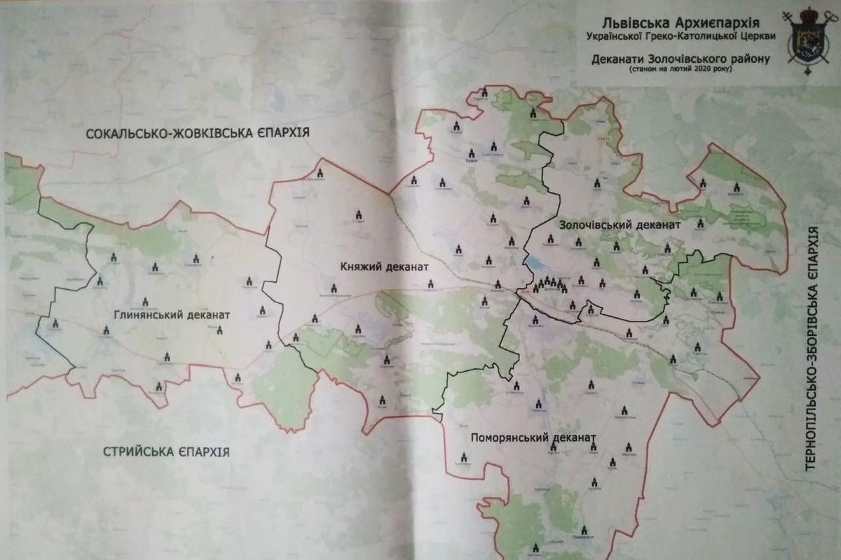 У Львівській архиєпархії утворено новий деканат