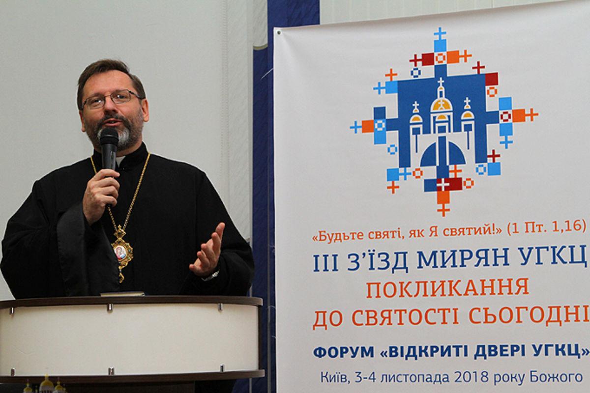 В УГКЦ запрошують наонлайн-семінар заучасті Блаженнішого Святослава
