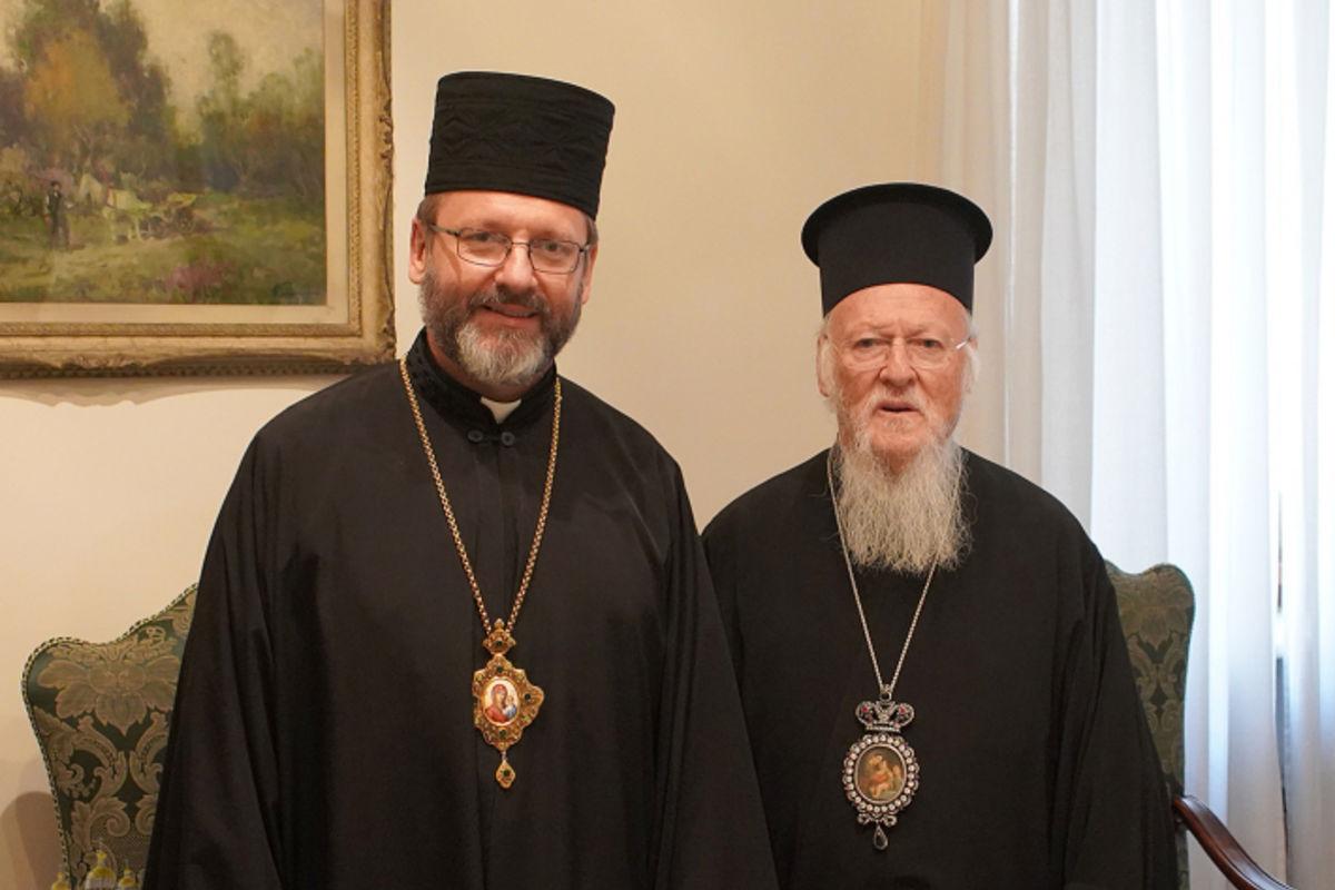 У Ватикані відбулася зустріч Блаженнішого Святослава зСвятішим Патріархом Варфоломієм